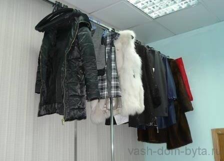 vash-dom-byta.ru